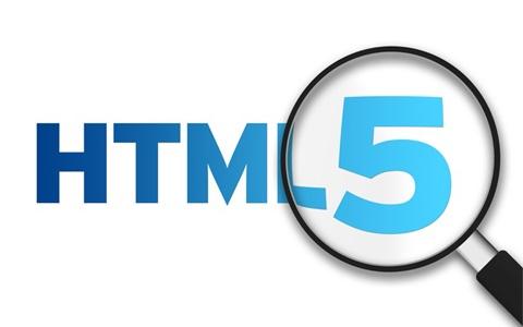 HTML5 como padrão standard